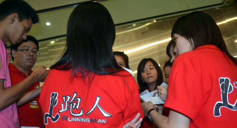 Fun Games by Chinese and Accounting Department of UWIKA